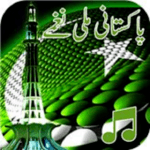 Pakistani Milli Naghmay For Independence Day for pc icon
