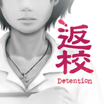 Detention for pc icon