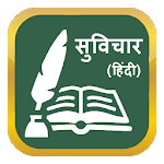 Suvichar : Positive Thoughts for pc icon
